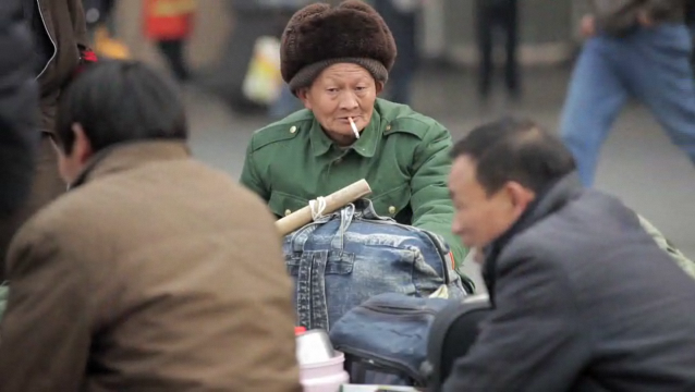 dan-chung-china-1